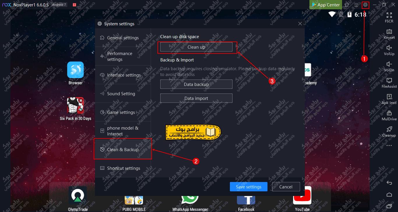 تحميل اخف برنامج محاكي اندرويد للكمبيوتر مجانا nox app player